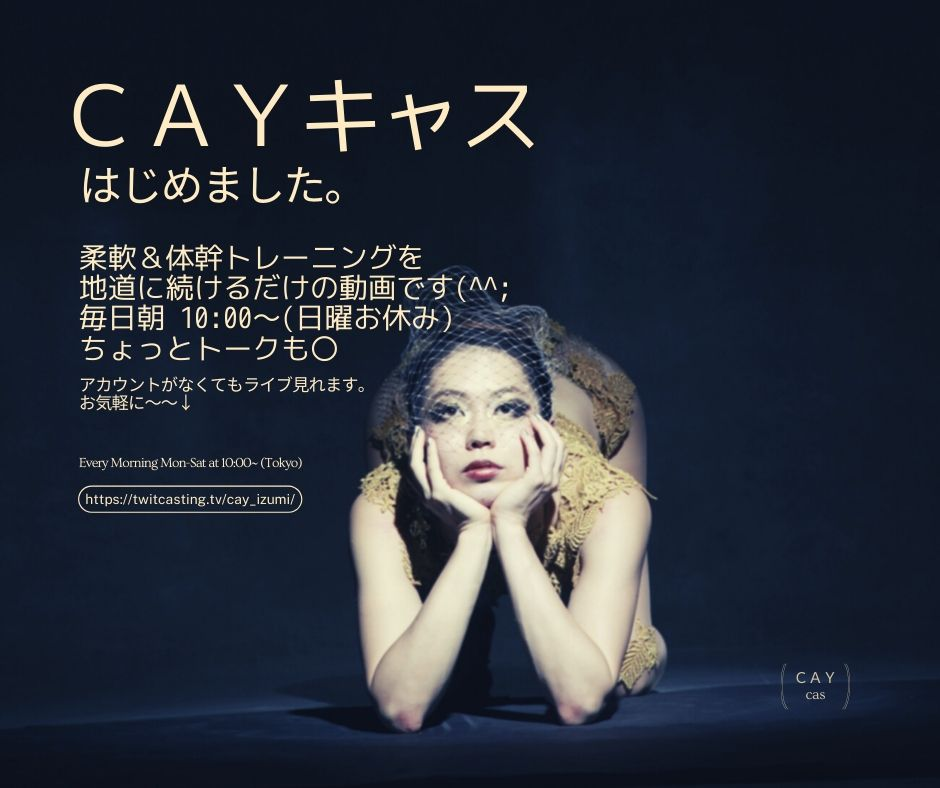 CAYCas