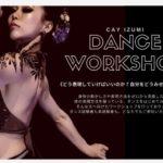 danceworkshop-sep,oct
