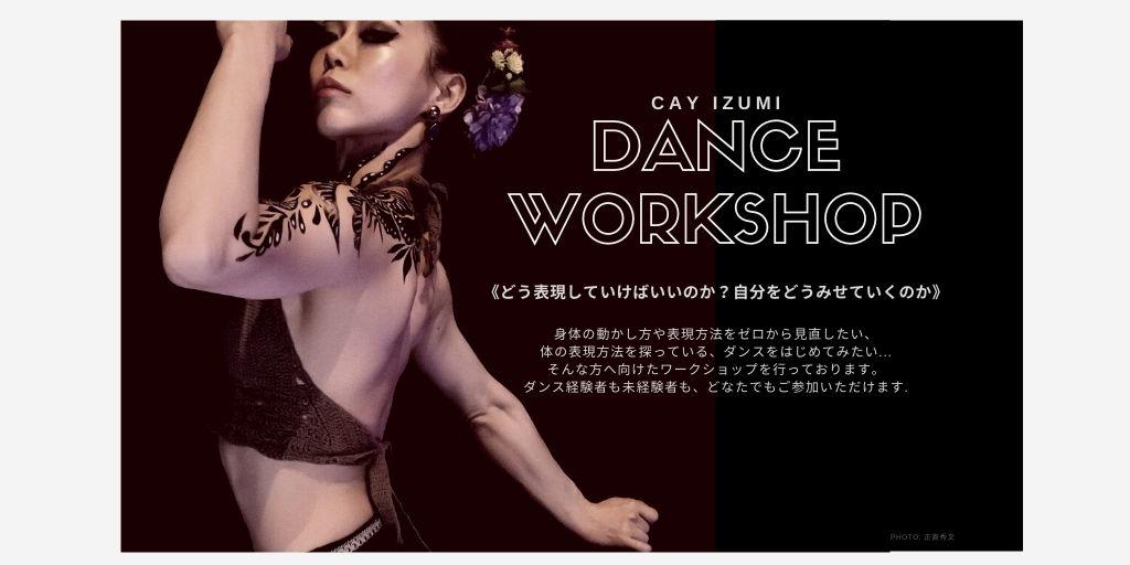 danceworkshopnov